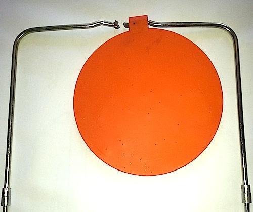 gong1
